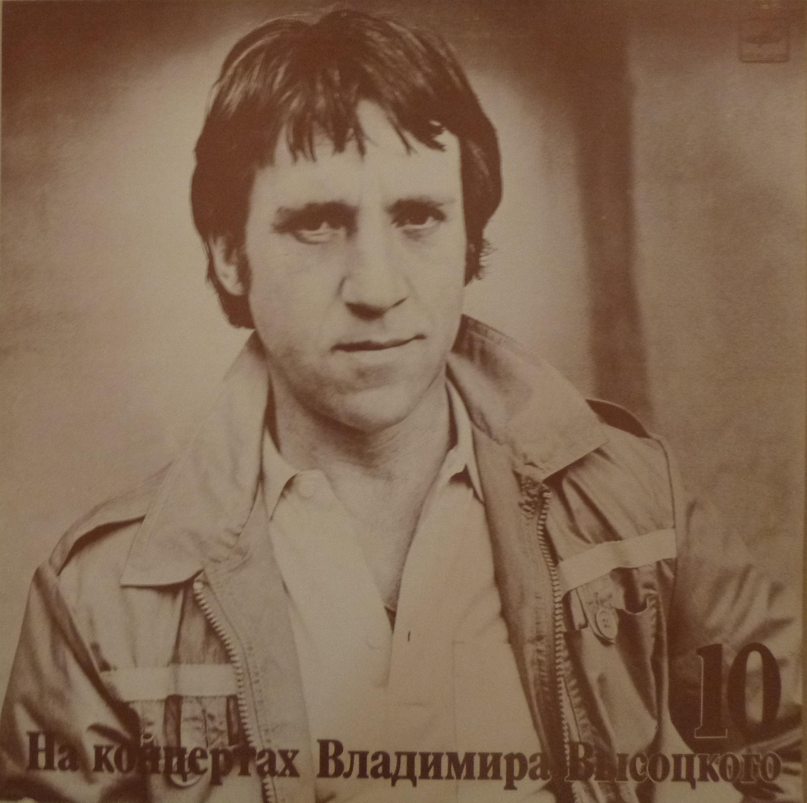 Аркадий высоцкий и его дети фото