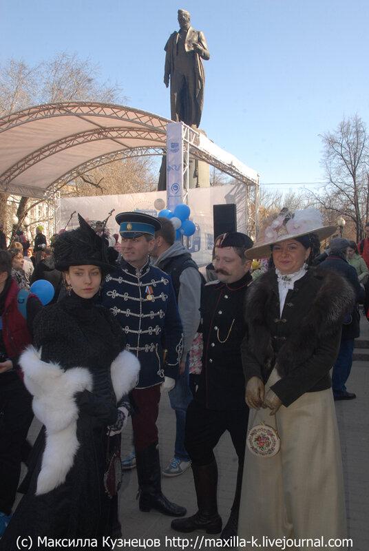 под Грибоедовым