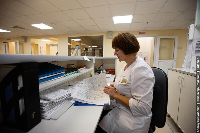 Взрослая поликлиника в московском на радужной