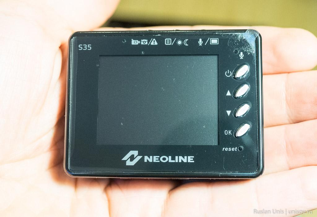 Neoline S35