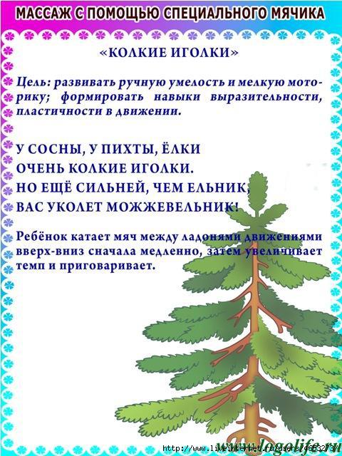 https://img-fotki.yandex.ru/get/16123/84718636.23/0_178695_207082d6_orig