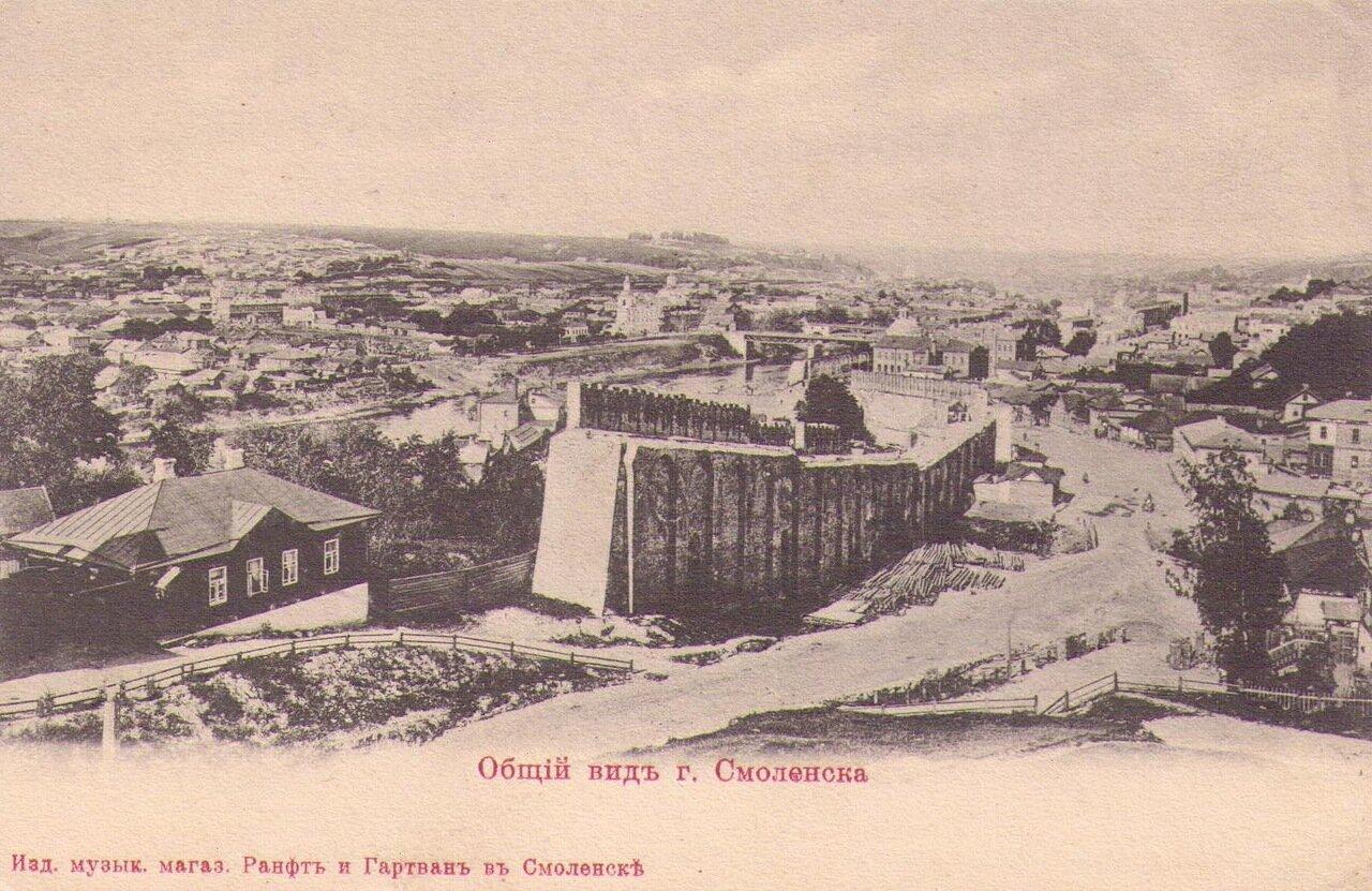 Общий вид города Смоленска
