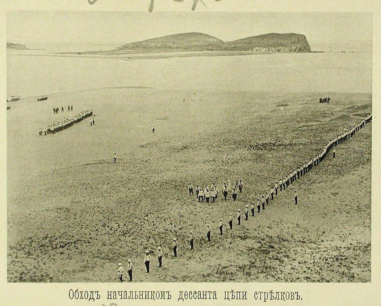 85. Начальник эскадренного десанта и сопровождающие его лица во время обхода цепи стрелков