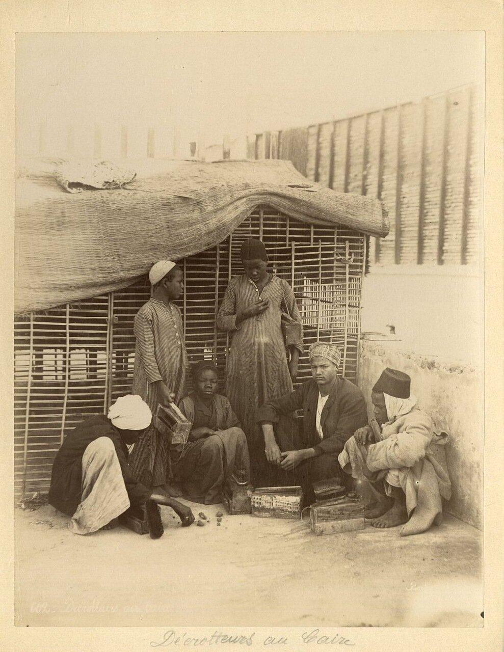 Чистильщики Каира