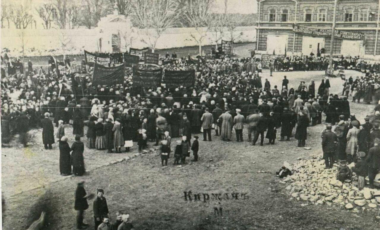 1 мая 1919. Киржач