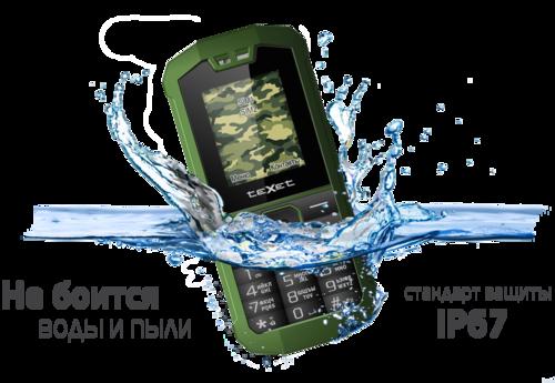 Texet TM-509R (защита)