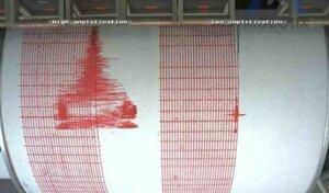 В Японии произошло землетрясение магнитудой 6,8 баллов