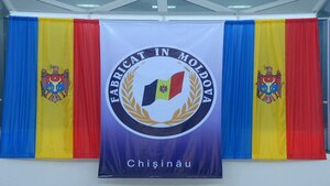 Сегодня в Кишиневе открывается выставка «Сделано в Молдове»