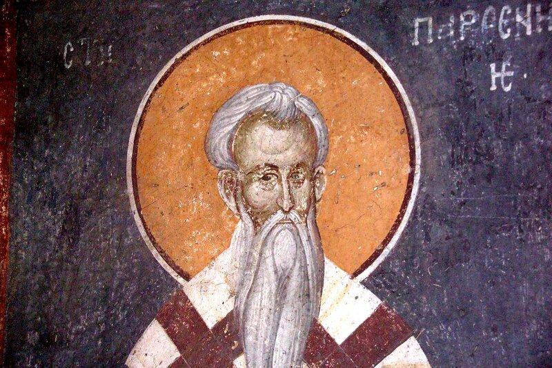 Святой Преподобный Парфений, Епископ Лампсакийский. Фреска монастыря Грачаница, Косово, Сербия. Около 1320 года.