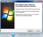 Софт для Windows - System software for Windows 1.9