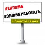 Reclamрa1.jpg