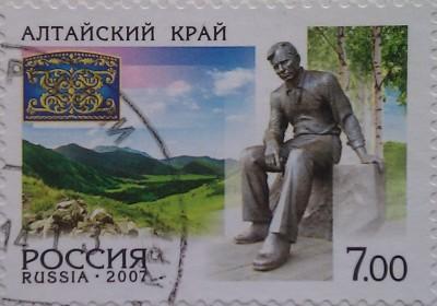 2007 регионы Алтайск Край 7