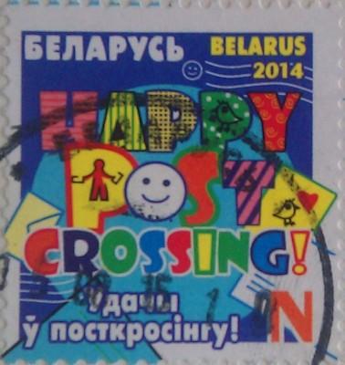 Белоруссия 2014 счастливого посткасинга N
