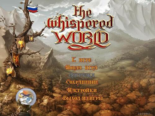 Ускользающий мир. Специальное издание   The Whispered World. Special Edition (Rus)