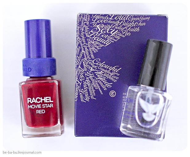 Christina-Fitzgerald-Faith-Raspberry-Red-Rachel-Movie-Star-Red-Отзыв-обзор-свотчи-review-swatch2.jpg
