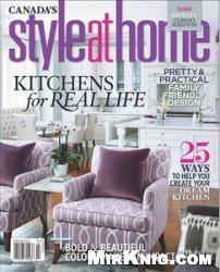Журнал Style at Home Magazine - February 2014