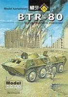 Книга ModelCard №59. BTR-80