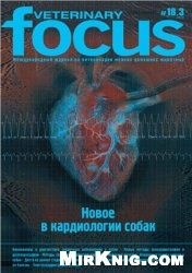 Журнал Veterinary Focus №18.3 2009.