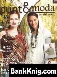 Журнал punto moda №57 jpeg 13,2Мб
