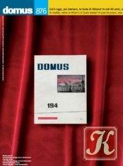 Журнал Domus Architecture № 12 2004