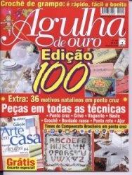 Журнал Agulha de Ouro №49,52,55,56,61,62,67-70,73,76,80,82,83,87,92,94-98,100-103 2000-2005