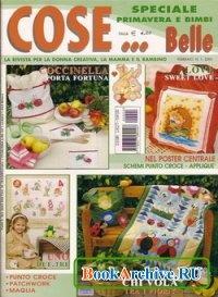 Книга Cose Belle №1 2006.