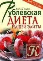 Книга Сборник книг Владимира Пищалева
