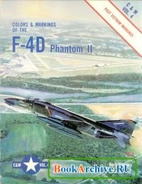 F-4D Phantom II. Post Vietnam markings. (C&M №4)