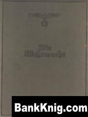 Die Wehrmacht (1941)
