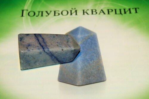 Энергия Камней №60 - Голубой кварцит
