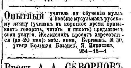 1895-686-3-russkiy.jpg