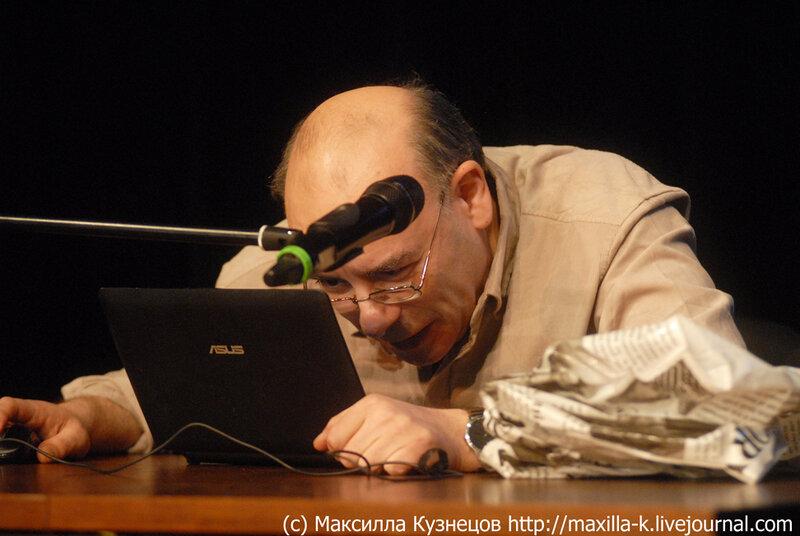 Игорь Яркевич