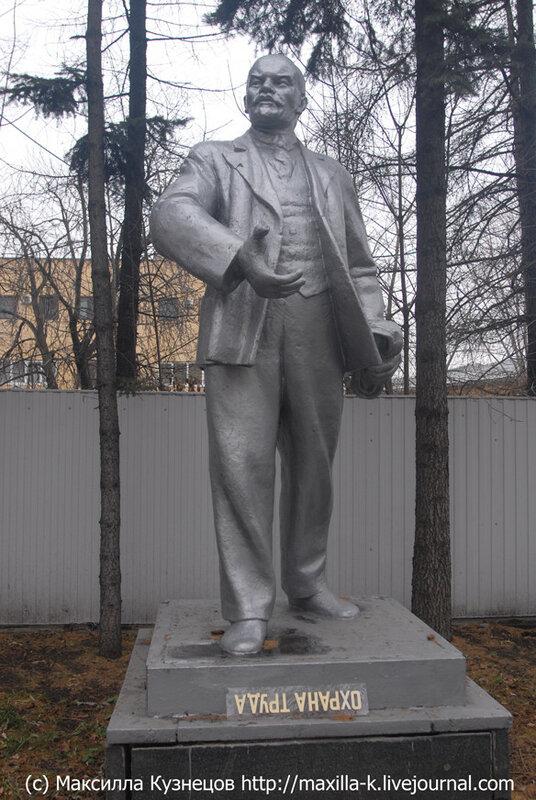 Ленин охраняет труд