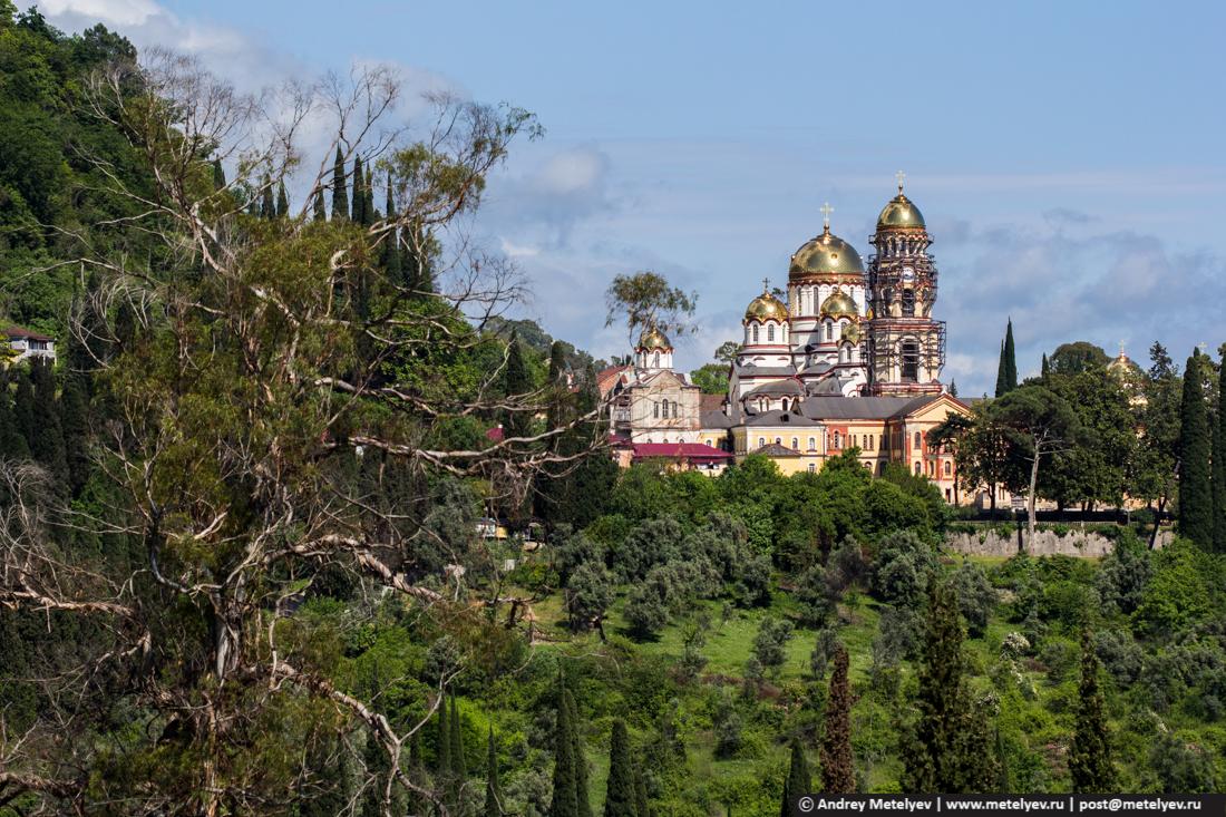 новаафонский монастырь