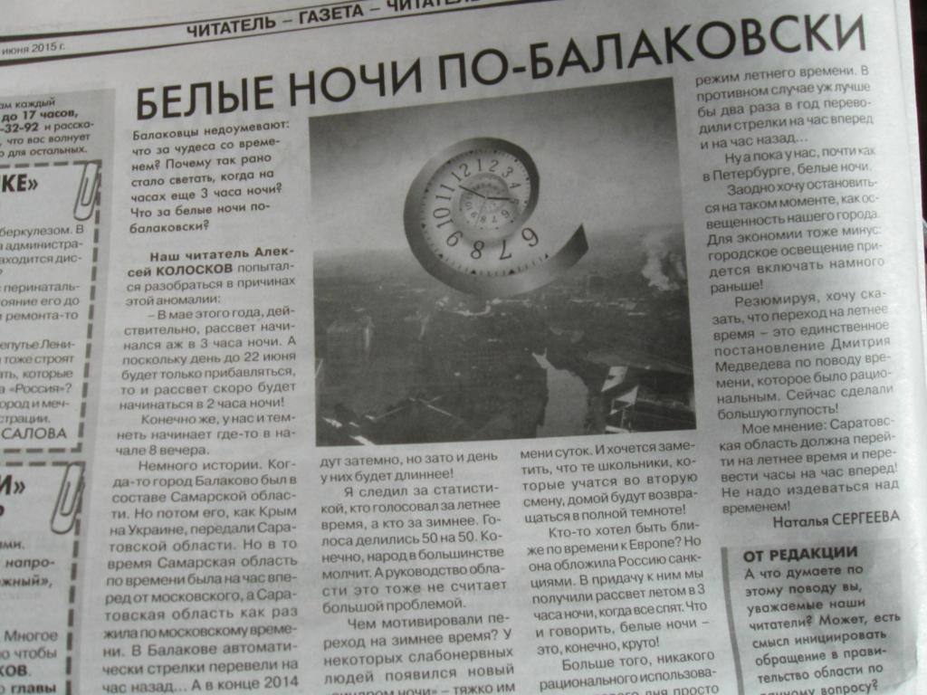 Статья.JPG