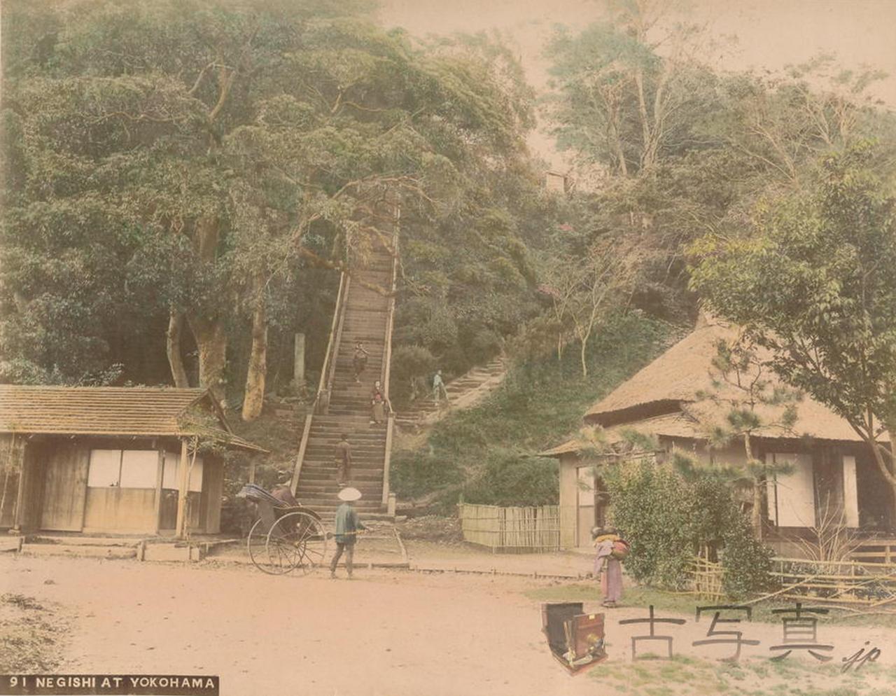 Иокогама. Негиши