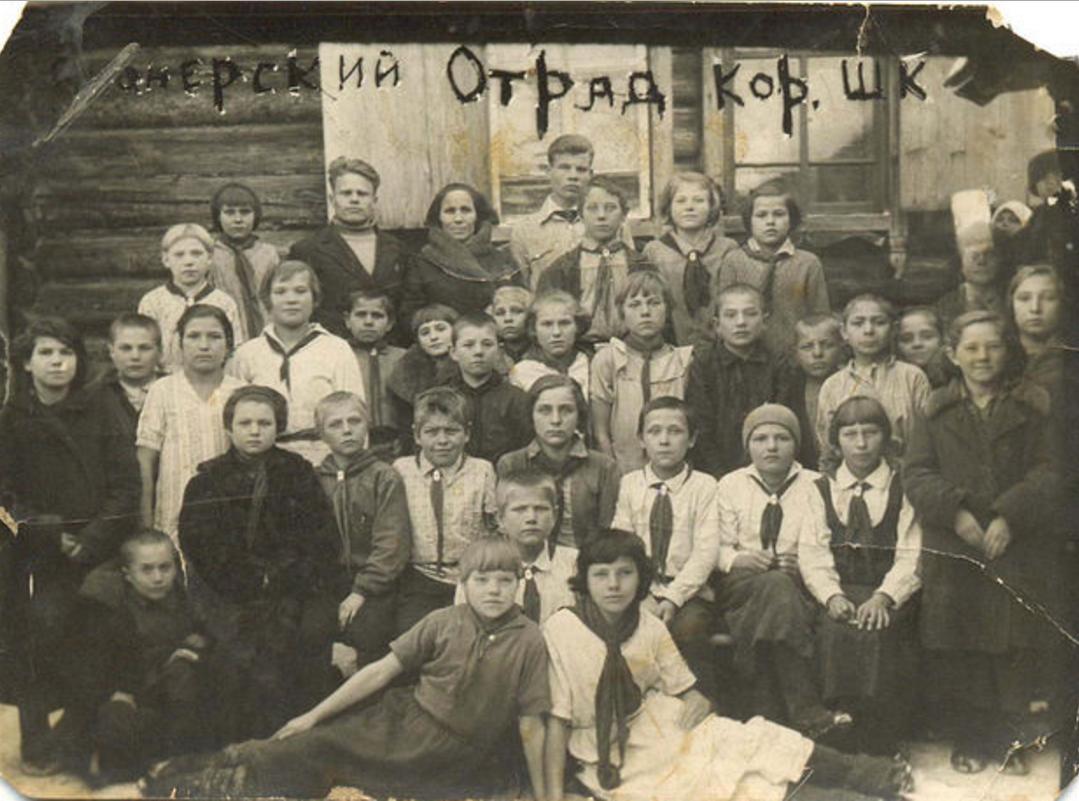 Пионерский отряд Коряковской школы