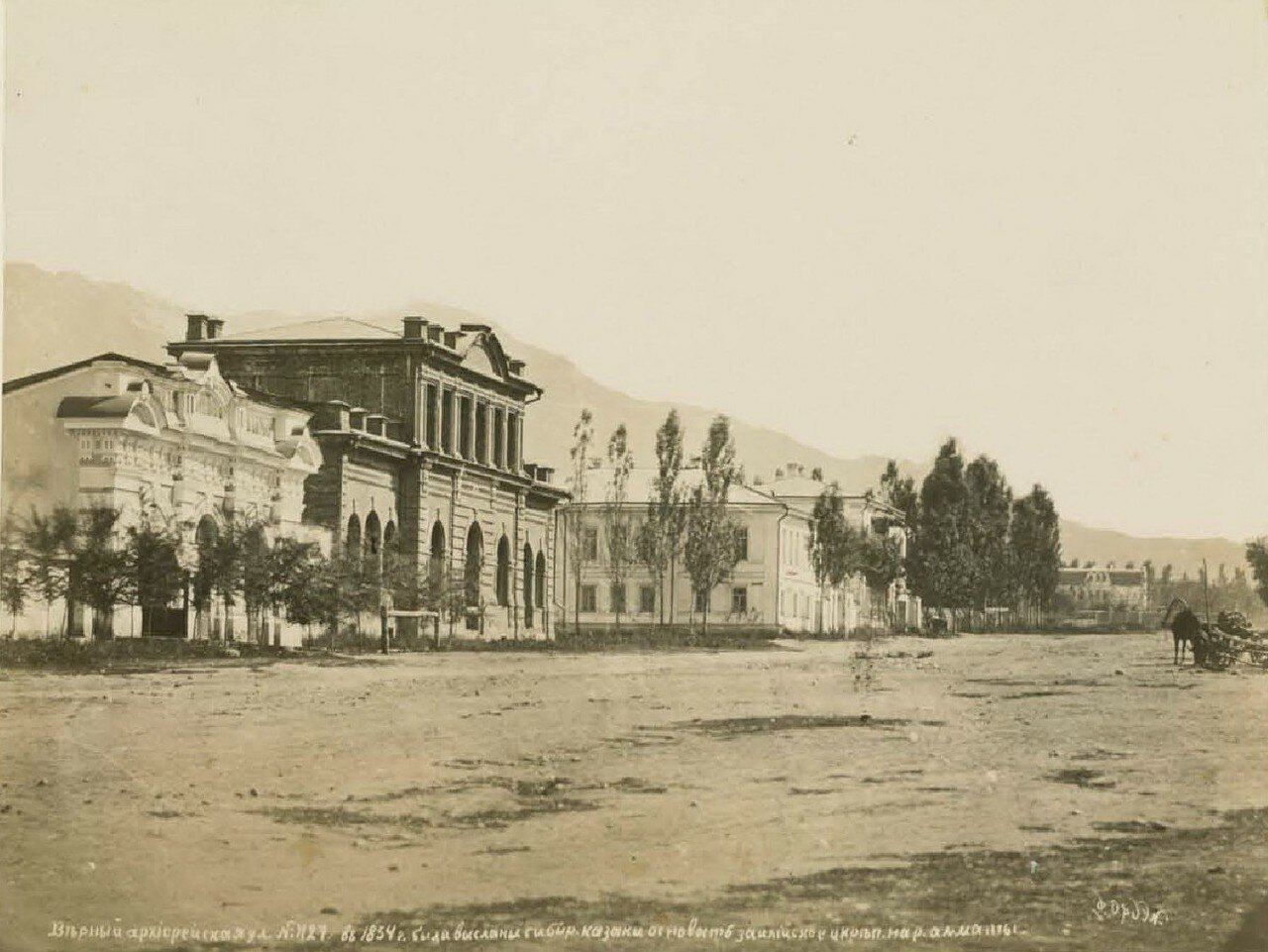 Архиерейская улица