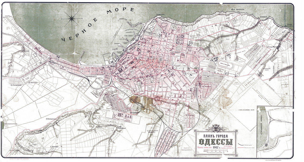 1917. План Одессы