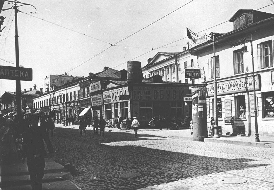 175. Большая Никитская улица.1910