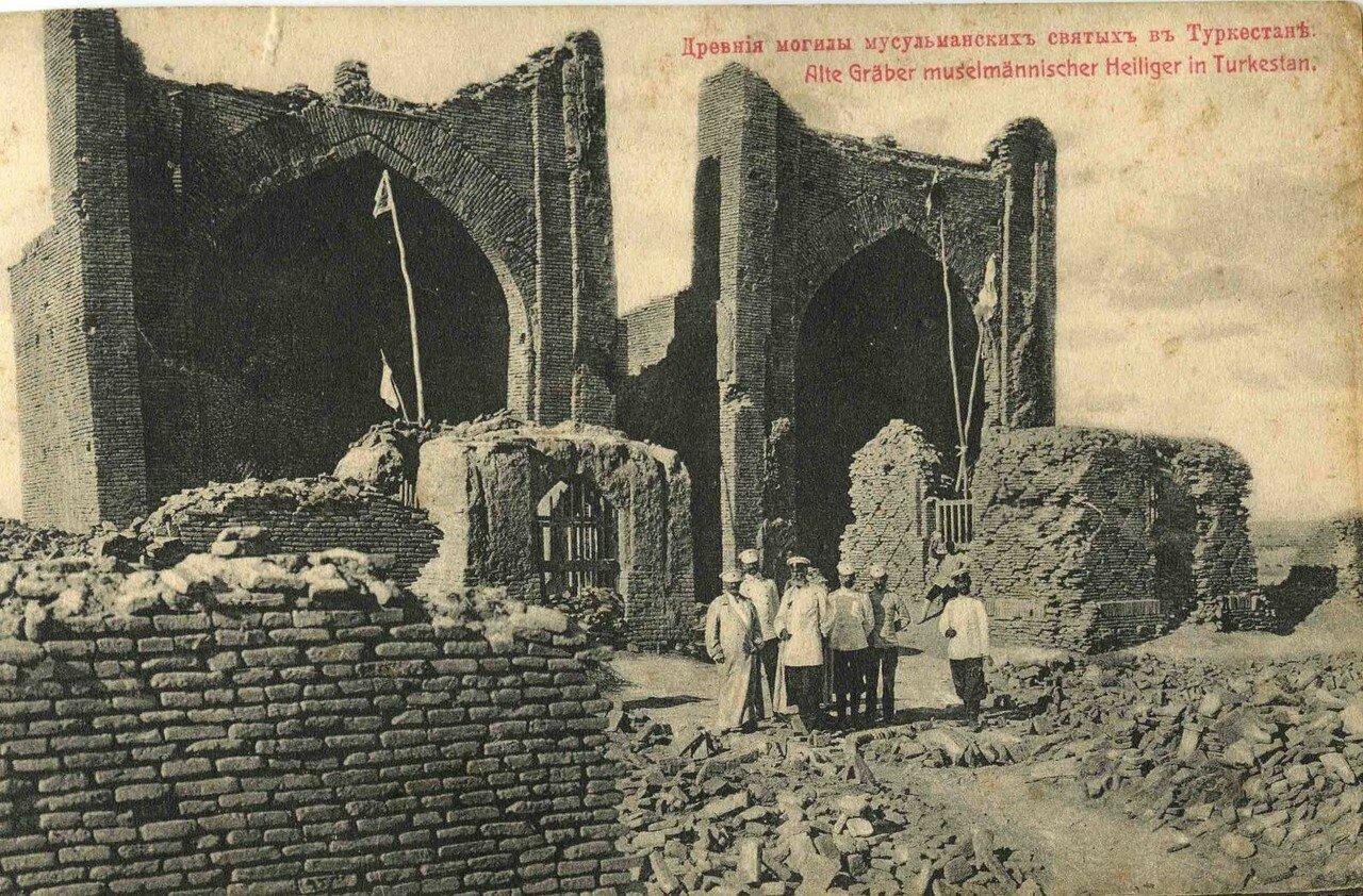 Древние могилы мусульманских святых