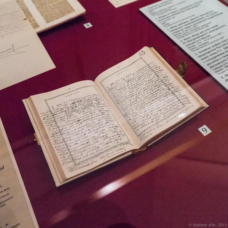Дневник великого князя Сергея Александровича. 11 апреля 1902 г.