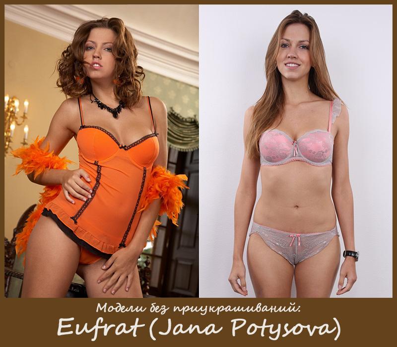Чешская модель Eufrat (Jana Potysova)