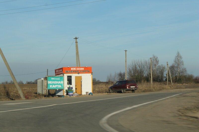 Смоленская область у деревни Дивасы. 2015 год.