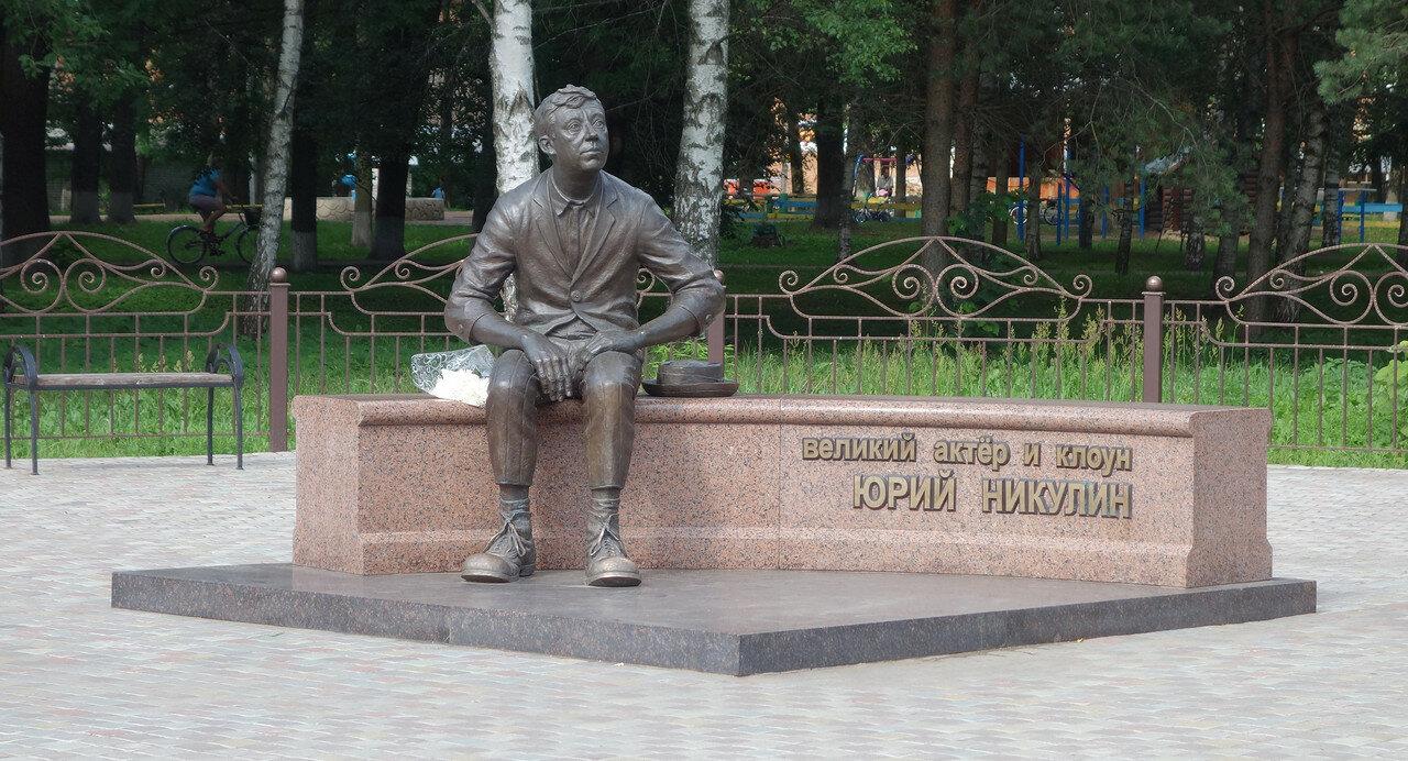 Юрию Никулину