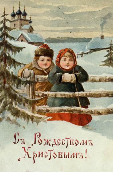 Съ Рождествомъ Христовымъ