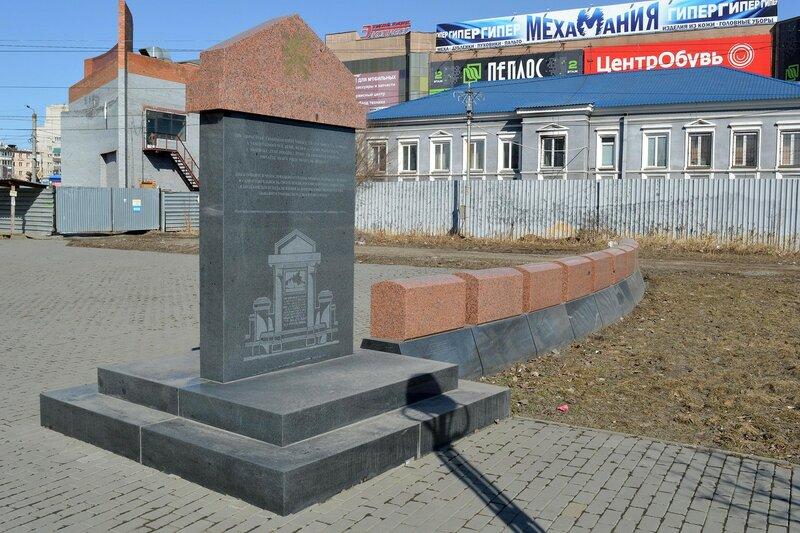 Памятник Чехословацким легионерам