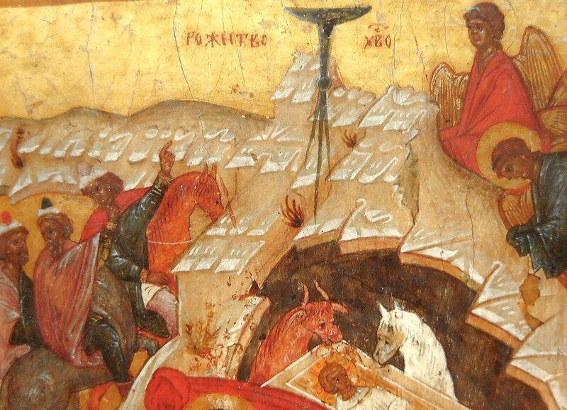 Рождество Христово. Икона. Новгород, XVI век. Фрагмент.