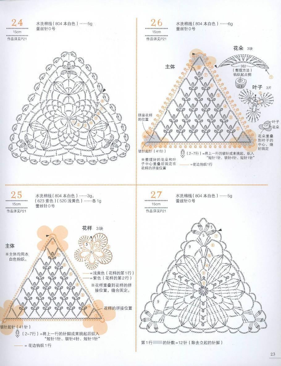 Глициния Вязание крючком мотивов схемы и описания