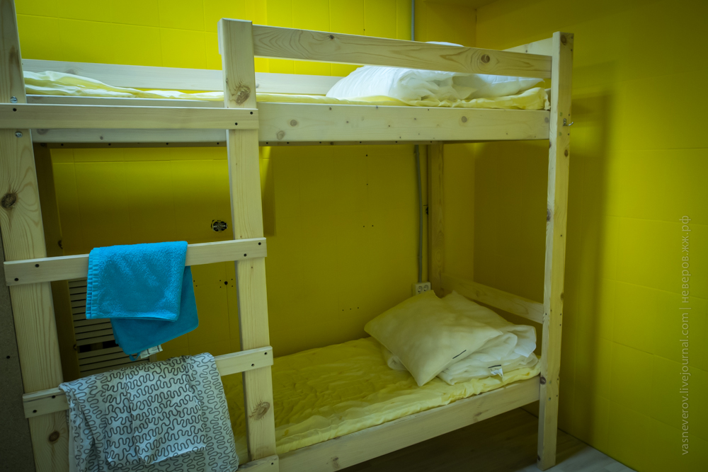 vozduh воздух хостел ярославль hostel
